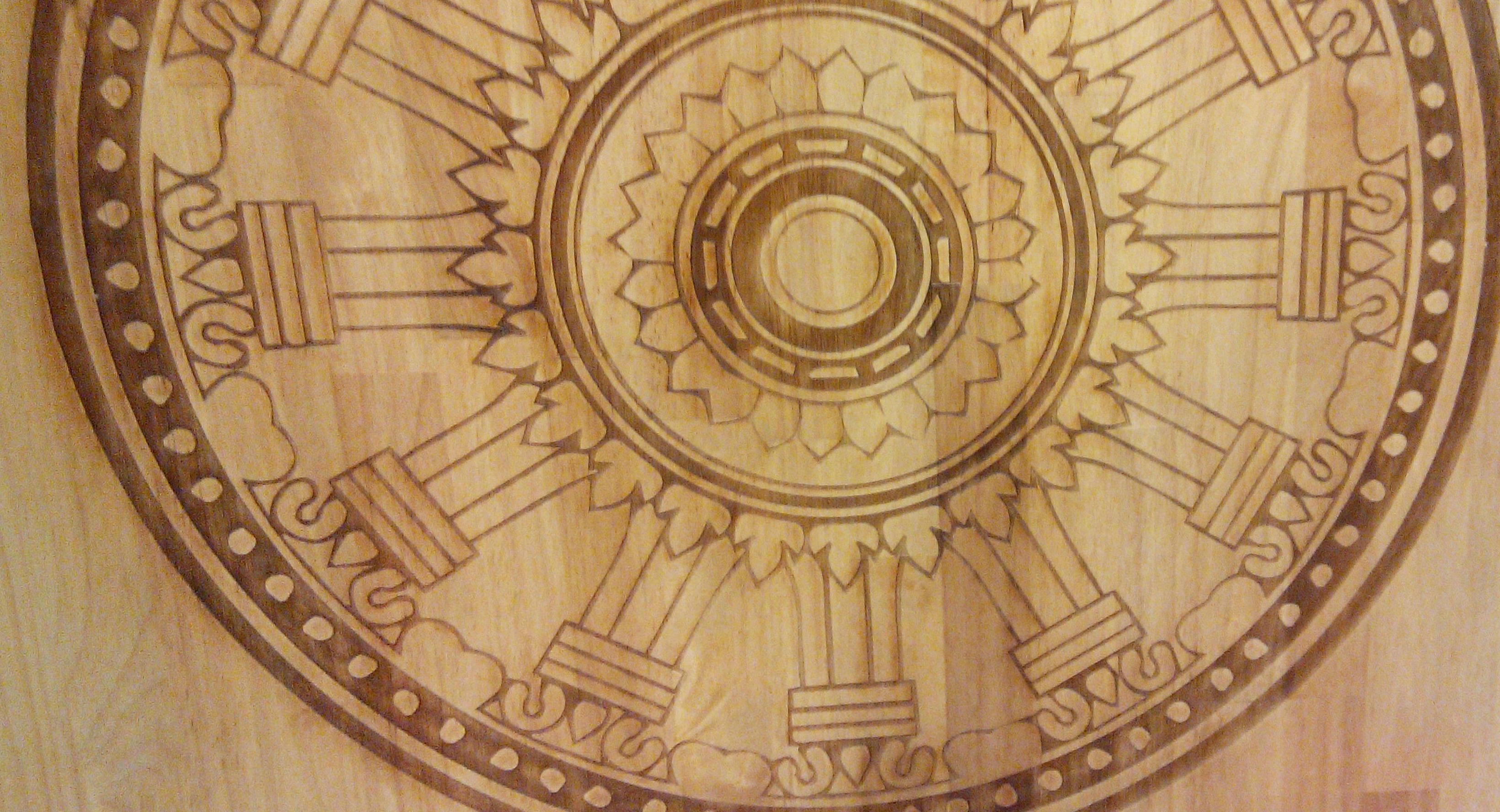 Laser edge wood The design sketchbook.jpg