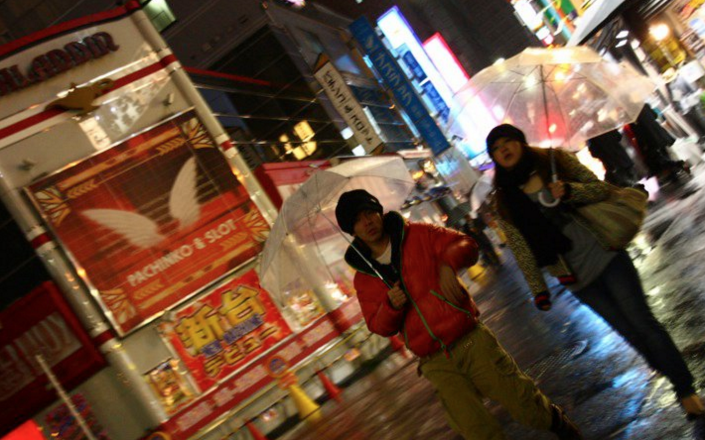 Transparent umbrella in Japan Tokyo